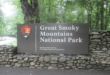 More lane closures in Smokies